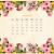 April 2020 Desktop Calendar Wallpaper