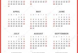 Kalender Januar Februar 2021 Vorlage