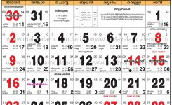 Kerala Kaumudi Malayalam Calendar 2017 Template 2018 Cool 2016