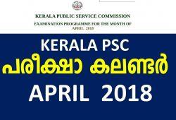 Kpsc Exam Calendar April 2018