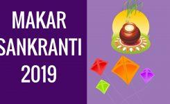 Makar Sankranti 2019 Happy Makar Sankranti 2019 Youtube