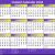 Malawi Calendar 2018
