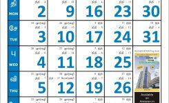 March 8 2019 Tamil Calendar Calendar Format Example