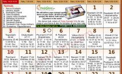 New York Telugu Calendar 2017 September Mulugu Telugu Calendars