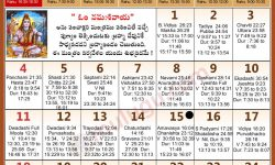 Telugu Calendar 2018 Dallas
