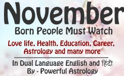 November Born People Youtube