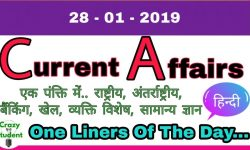 One Liners Day 2019