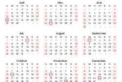2021 United States Government Calendar