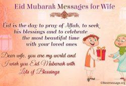 Eid Mubarak Quotes To My Wife