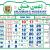 Shia Calendar Usa