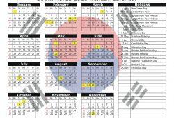 January 2019 Calendar Korea
