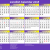 Swedish Calendar 2018