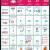 October 2018 Tamil Calendar