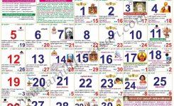 Tamil Thinasari Tamil Monthly Calendar November 2017