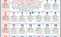 Telangana Telugu Calendars 2019 March Festivals Pdf