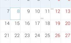 The February In My Calendar Had 30 Days Mildlyinteresting