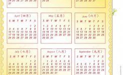 Vector Chinese Calendar Design 2016 Year Of The Monkey Stock