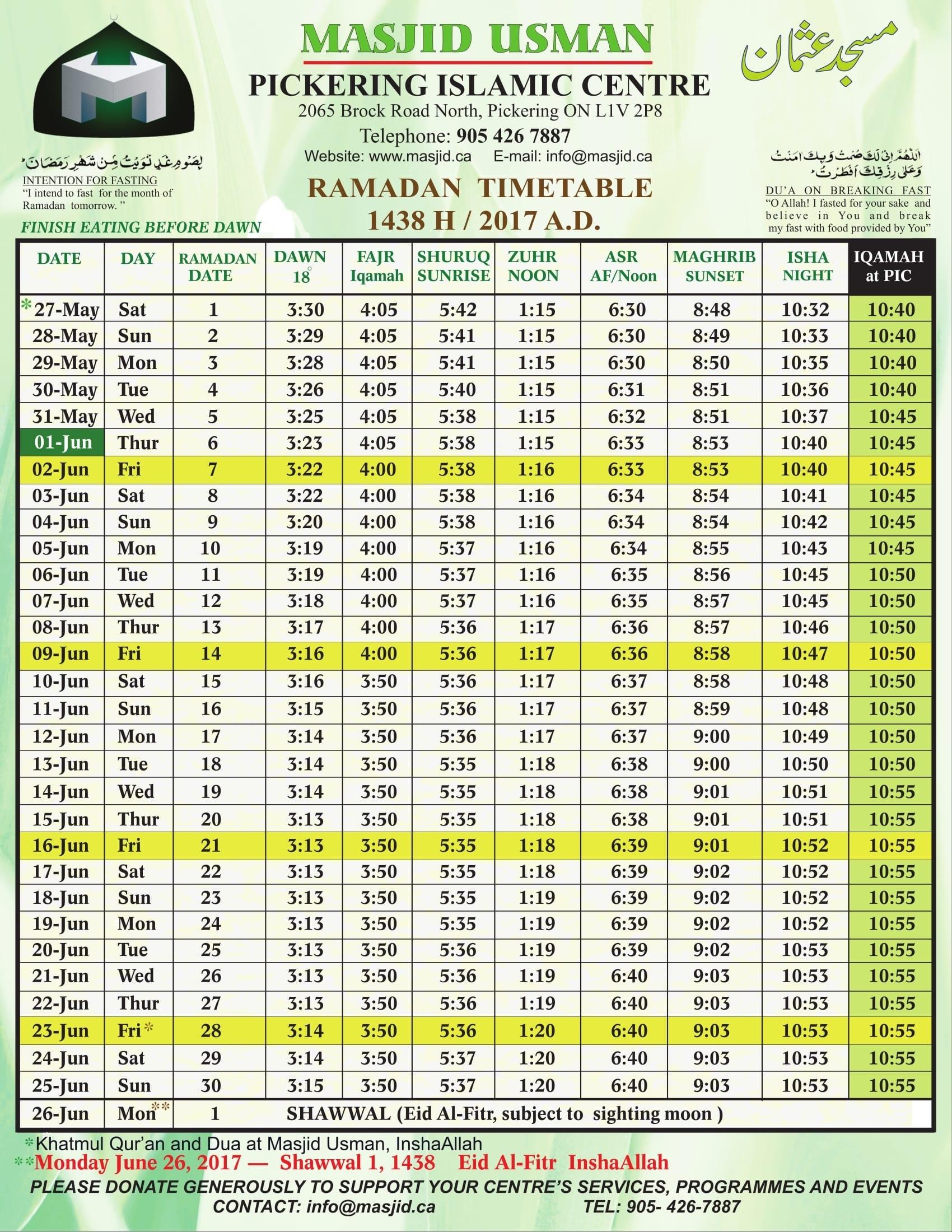 2019 Calendar Ramadan