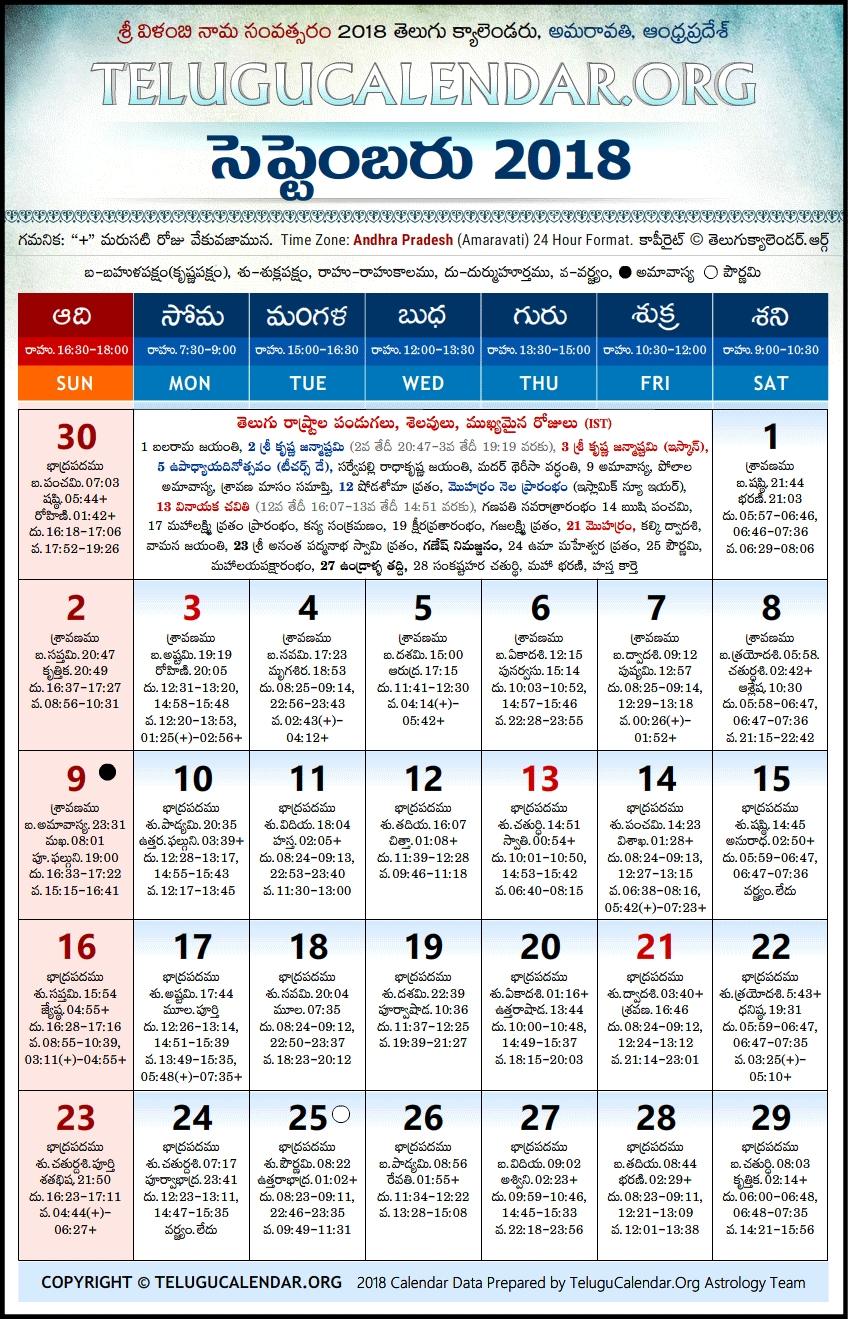 September 2018 Calendar Telugu