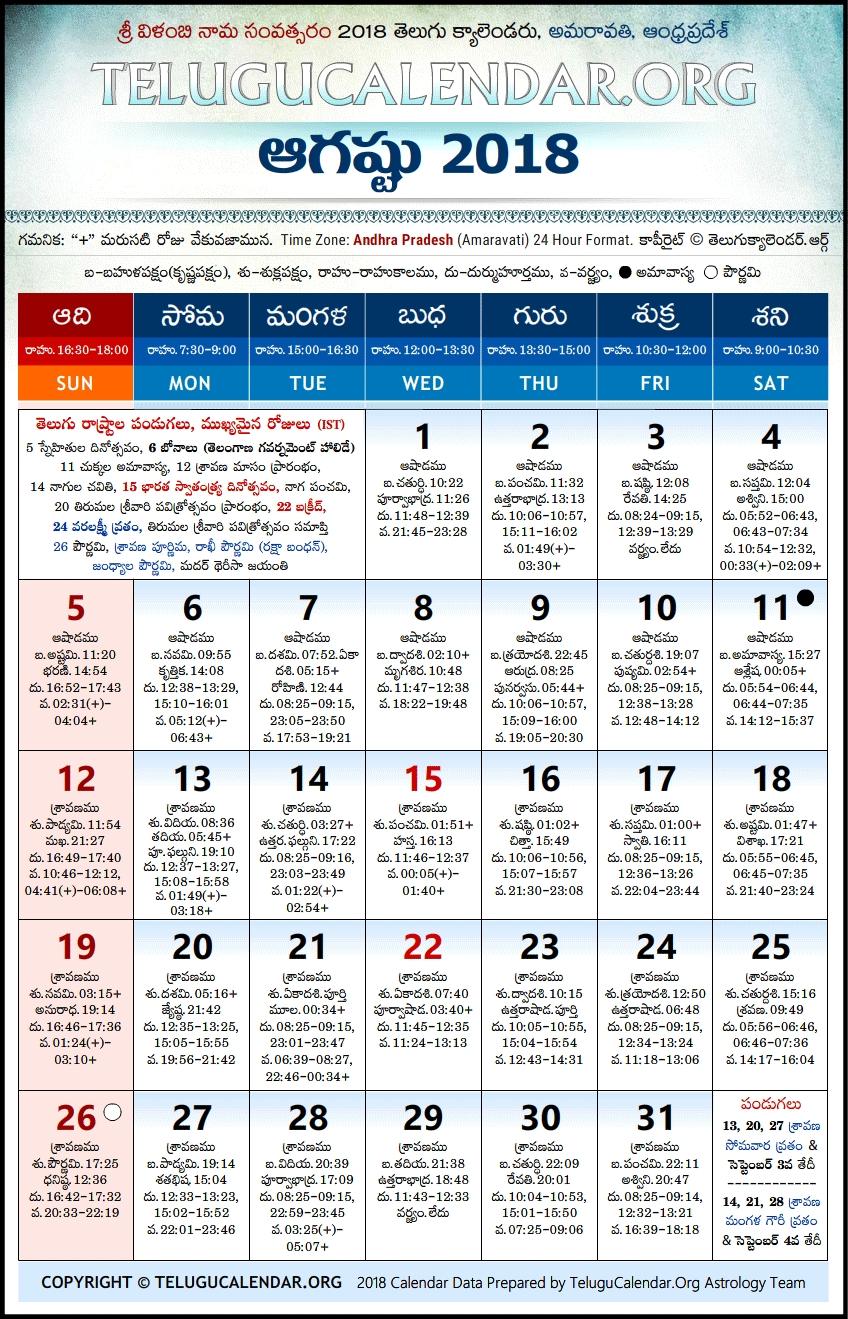 August 2018 Calendar Telugu