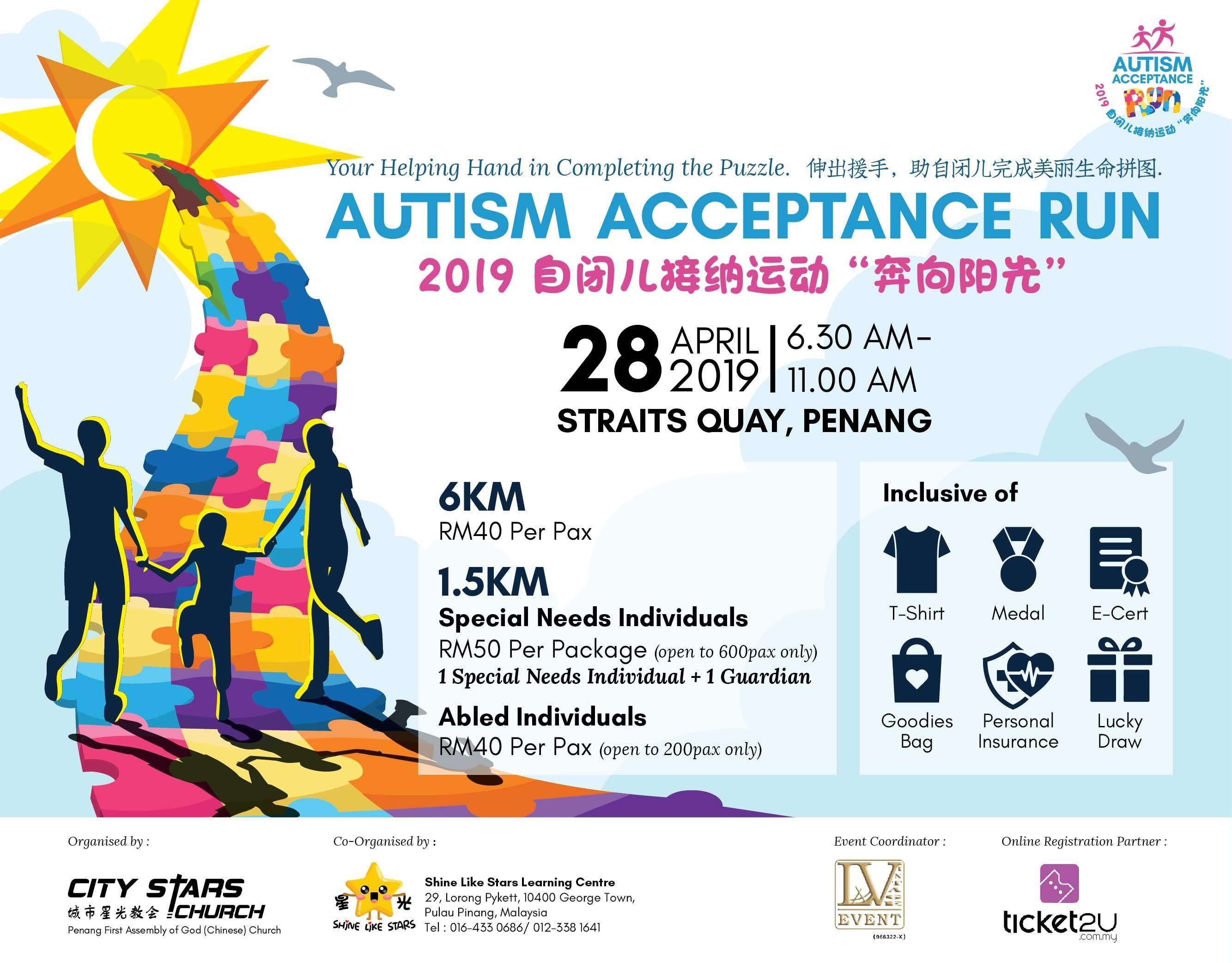 Autism Sunday 2019