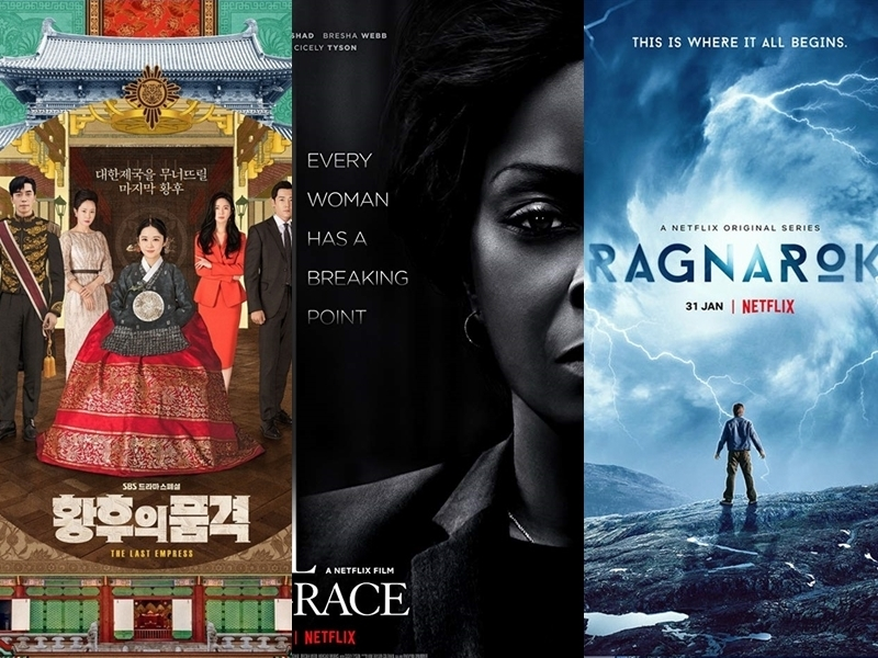 Netflix Movies 2020 Philippines
