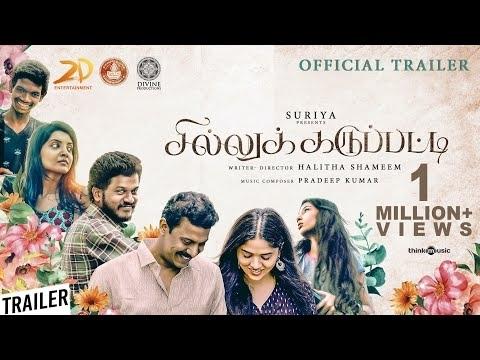 2020 Indian Movies On Netflix