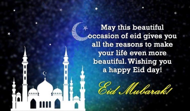 200+ Eid Mubarak Wishes : Happy Eid Messages | Wishesmsg
