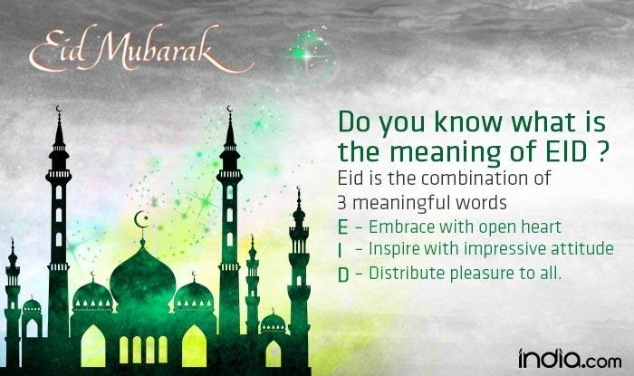 Eid Mubarak Meaning Quotes