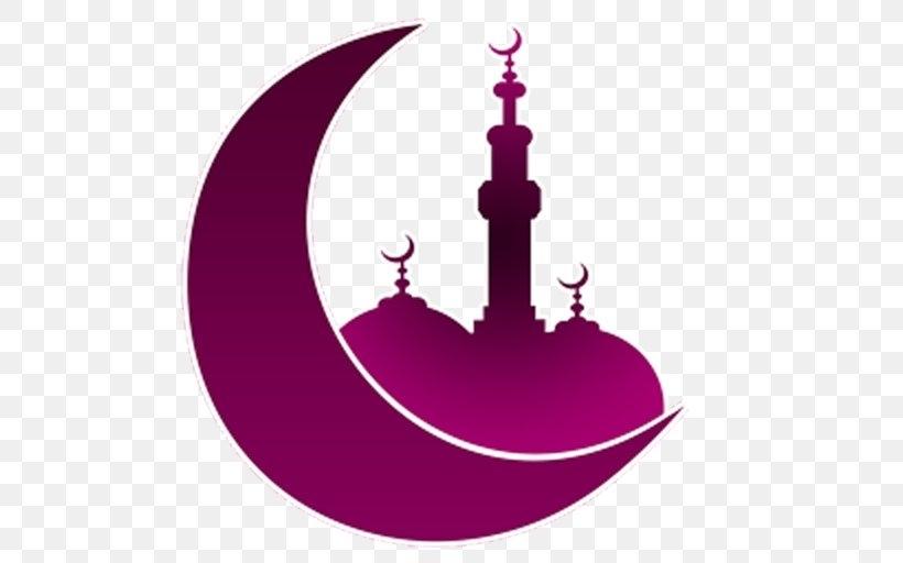 Eid Mubarak Quotes Png