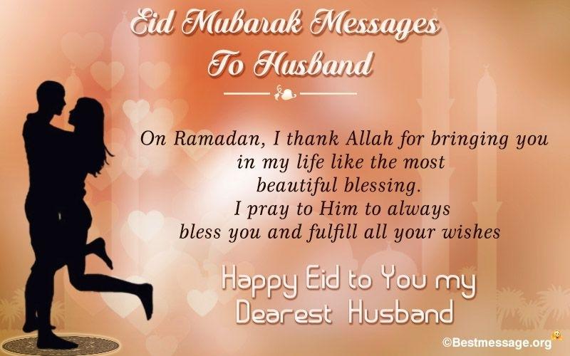 Eid Mubarak Quotes To Husband