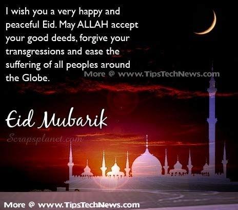 Eid Mubarak Quotes Images Download