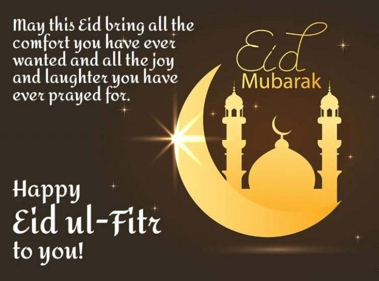 Happy Eid Mubarak 2020 – Best Eid Mubarak 2020 Wishes, Sms