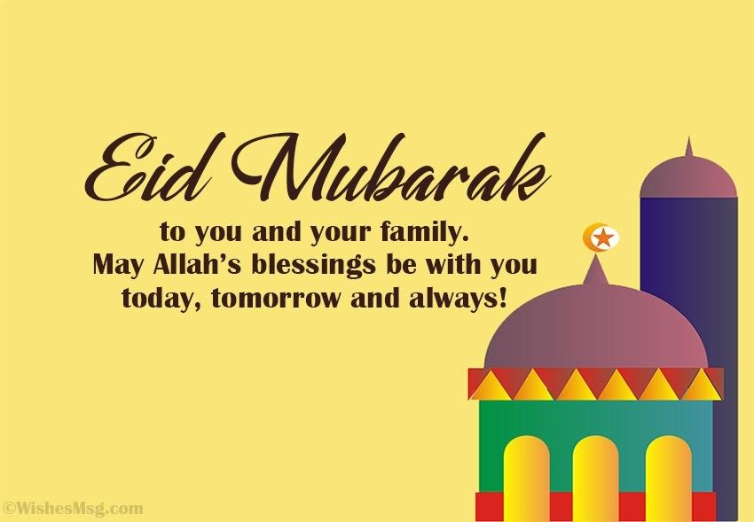 Eid Mubarak Quotes For Colleagues