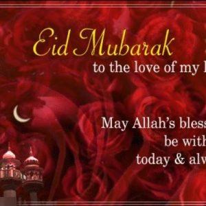 Eid Mubarak Wishes For Lover   Eid Quotes, Eid Mubarak