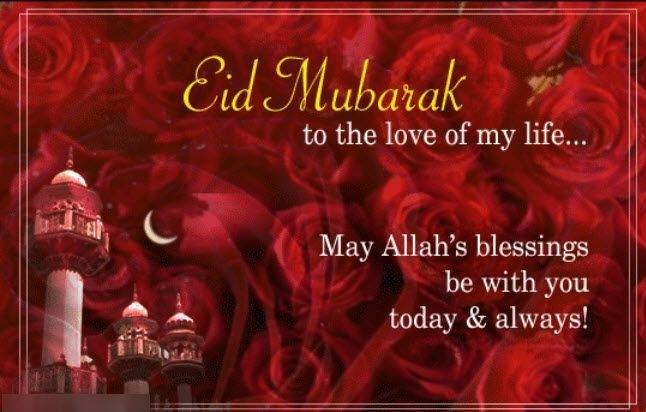 Eid Mubarak Quotes For Gf